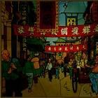 Tintin PuzzleMania