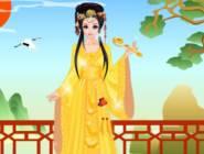 Reine D'Asie