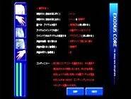 Exodus Core