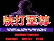 Super Fighter Challenge