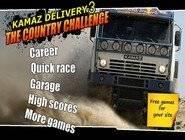Kamaz Delivery 3