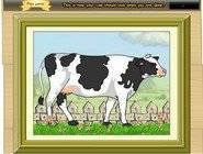 Vache à Laver