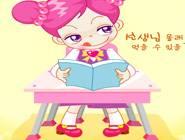 Sue 2