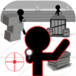 Stickman Killer : top gun shots