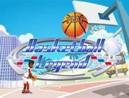 Basketball Legend