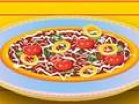 Jeu pizza party gratuit sur - Les jeux de cuisine pizza ...